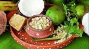 శ్రీ ప్లవ నామ సంవత్సర 2021 - 2022 పంచాంగం