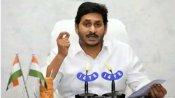 కరోనావైరస్ కట్టడికి ఆంధ్రప్రదేశ్లో మే 5 నుంచి కొత్త ఆంక్షలు, జగన్ ప్రభుత్వం నిర్ణయం: News Reel