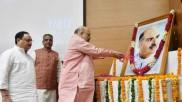ఆర్టికల్ 370పై శ్యామ ప్రసాద్ ముఖర్జీ కల సాకారం.. ఆయన ఏమి కోరుకున్నారు... బీజేపీ ఏమి చేసింది.. !!