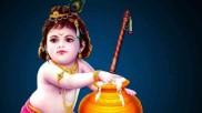శ్రీ కృష్ణ జన్మాష్టమి అంటే ఏంటి ? పండుగ విశిష్టత ఏంటి ? విధానం ఏంటి ?