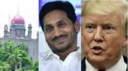 Trending News: తెలంగాణ సర్కార్కు కోర్టు గ్రీన్ సిగ్నల్.. ఏపీలో మూడు జిల్లాలు.. ఇండియాకు ట్రంప్