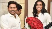 PV Sindhu : పీవీ సింధుకు నగదు ప్రోత్సాహకం ప్రకటించిన సీఎం జగన్.. ఎంత ఇవ్వనున్నారంటే...