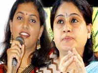 vijayashanthi and roja కోసం చిత్ర ఫలితం