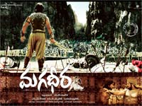 Visual Effects Attracting Cine Fans