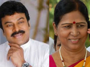 Chiranjeevi and Galla Aruna Kumari