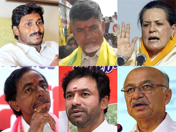 Telangana: All Parties opinion