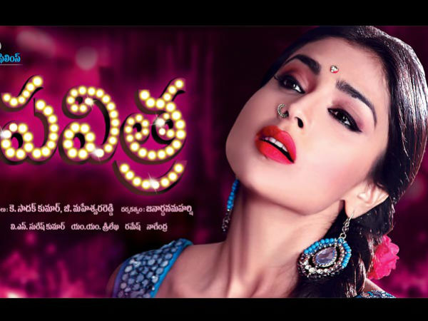 pavitra shooting completed except 2 songs