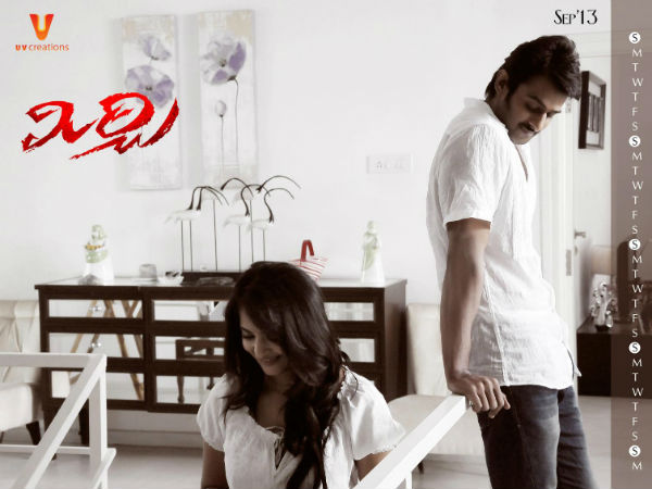 mirchi release on feb 7