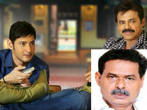 Andhrapradesh Veerasiva Appeals Svsc Film Unit