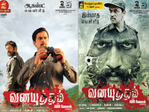 Producers Pay Veerappan Wife Sc Clears Film