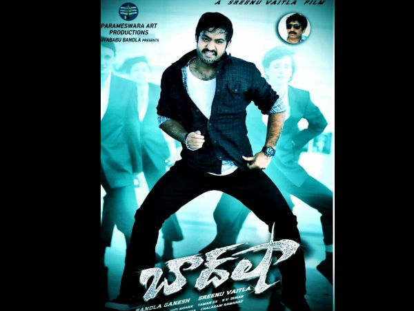 route is not clear baadshah