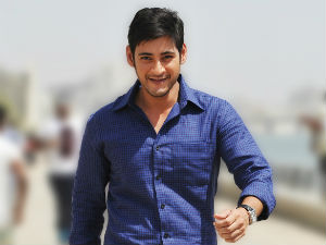 Mahesh Babu Film Will Be Thriller