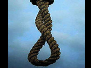 Couple commit suicide in Warangal district