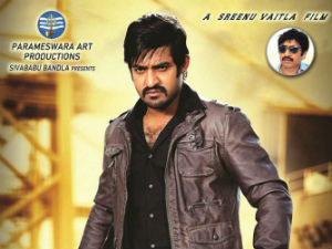 Ntr Silence Is Baadshah Affected