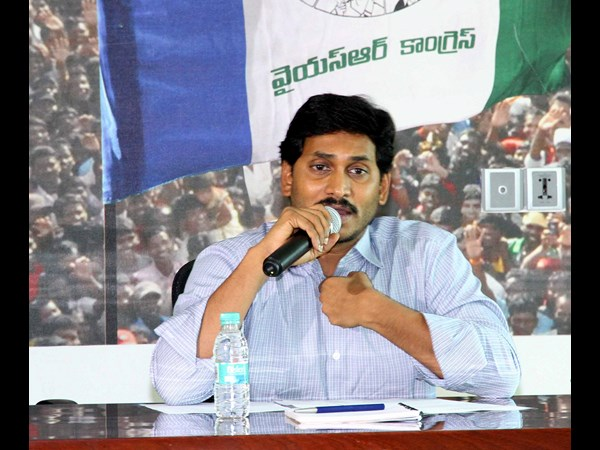 Jagan case: Hetero new twist