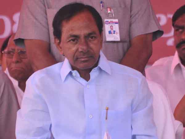 Not Political Mileage Kcr On Dharma Reddy S Joining
