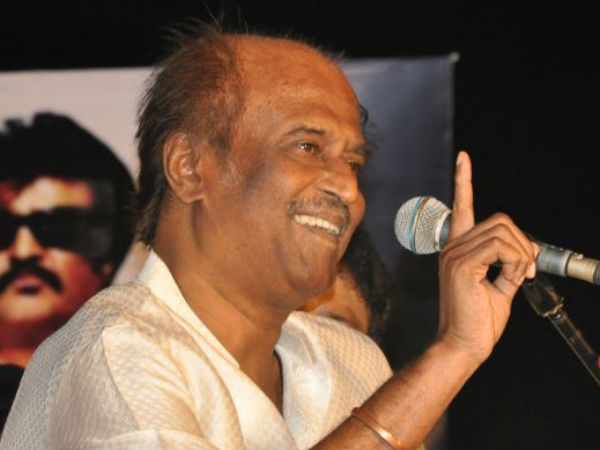 Rajini fans gearing to start new political party