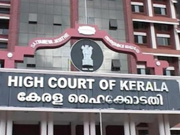 Mothers raising surrogate babies eligible for maternity leave, Kerala HC rules
