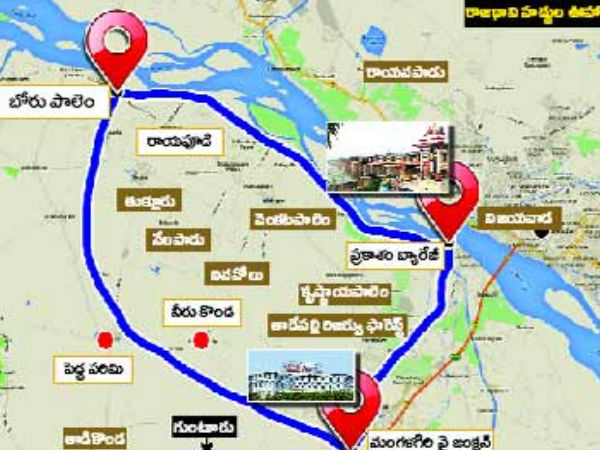 AP government names capital as Amaravathi