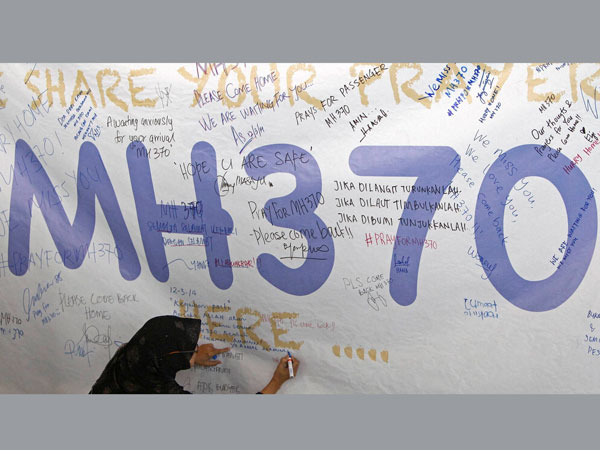 Search area for missing Malaysia Airlines flight MH370 to be expanded