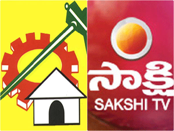 Tdp Mahanadu No Entry To Sakshi Media