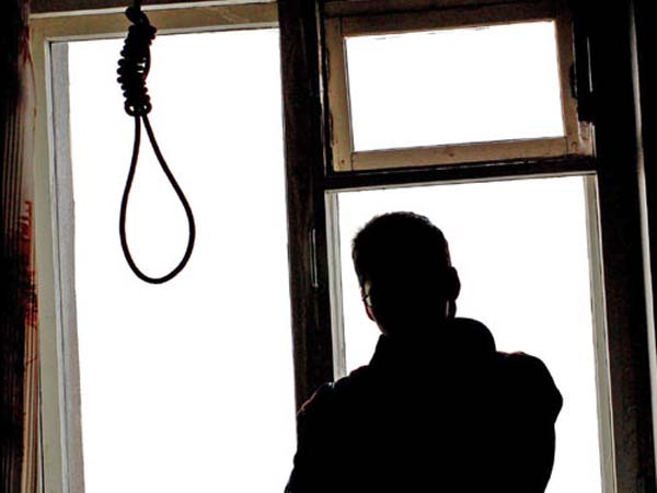 Women And Lover Commits Suicide