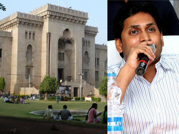 Special Status: Will YSR Congress wins hearts of universities?