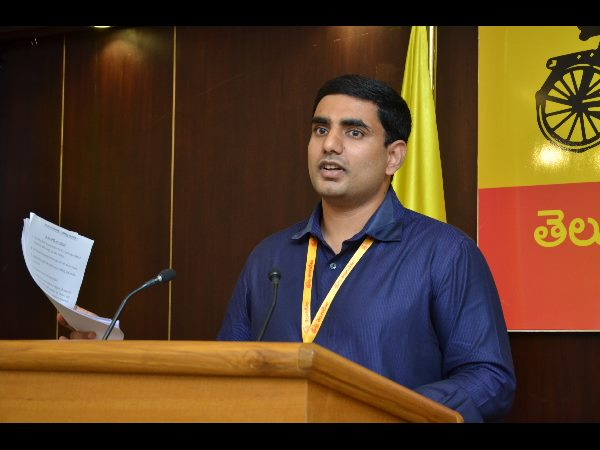 Pictures Nara Lokesh Reharsel Final