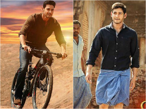 Mahesh Babu finished the first stage for Burripalem adopt