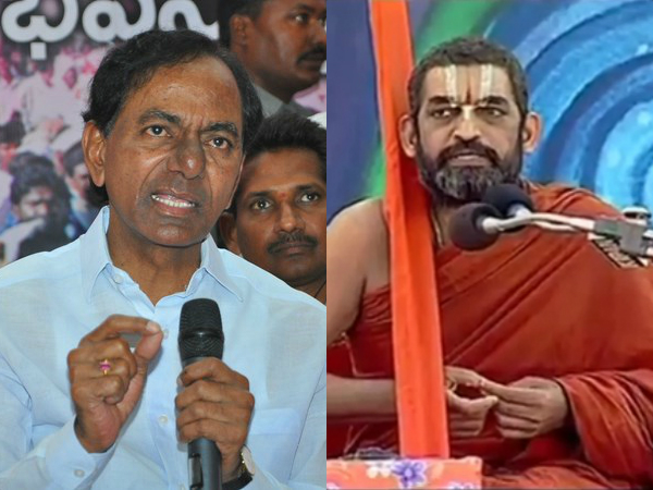 Telangana plans to nominate KCR as Chancellor of Osmania University