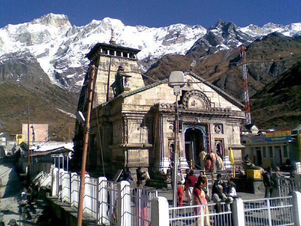 Gangotri Temple Closed Fo Winter Uttarakhand