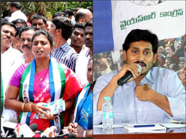 Jagan and Roja campaign in Warangal bypolls