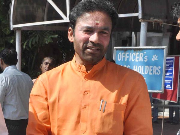kishan Reddy counter to KCR with Sakala Janula Strike