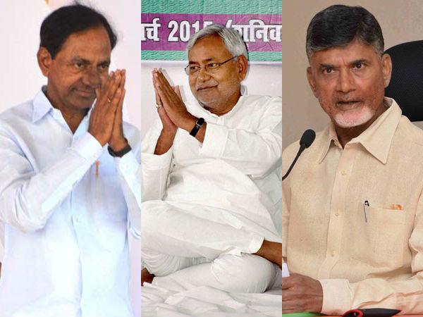 No invitation to Chandrababu From Nitish Kumar