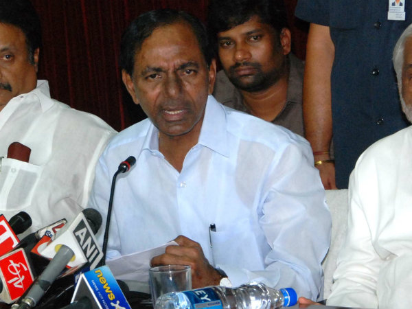 Madata Rama Couples Wants Join Trs