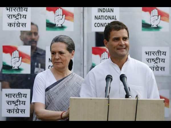 Sonia Gandhi refuses to comment on if she will apply for bail in the National Herald case