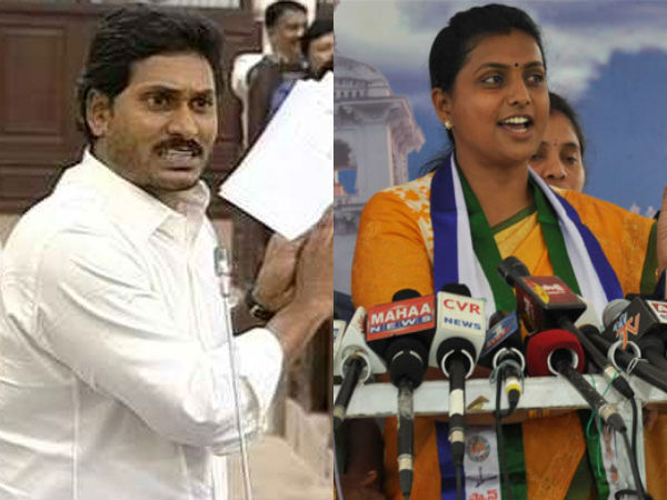 Roja Is Suffering From Fever Ys Jagan