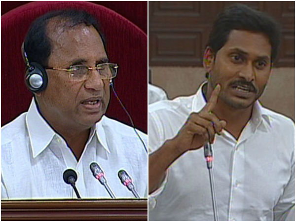 Ycp May Propose No Confidence Motion On Speaker