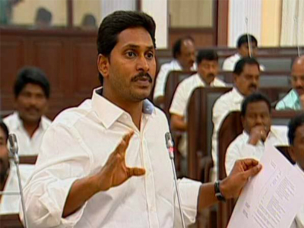 Behind YS Jagan walks out from AP Assembly!