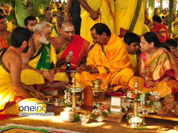Ayutha Chandi Maha Yagam: KCR Yagnam lists