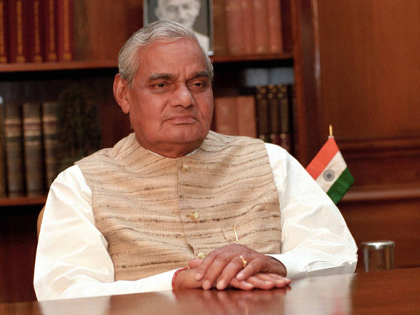 Non-availability of former pm's Atal Bihari Vajpayee