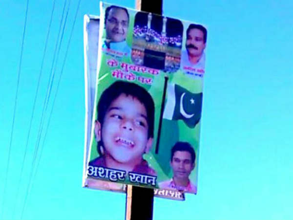 BJP MLA's picture with Pakistan flag on poster sparks controversy