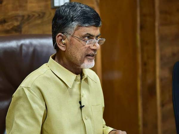 Chandrababu Naidu Teleconference On Ghmc Elections With Tdp Leaders