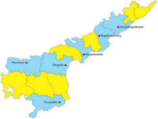rayalaseema leaders to conduct Bus Yatra to enlighten people on statehood