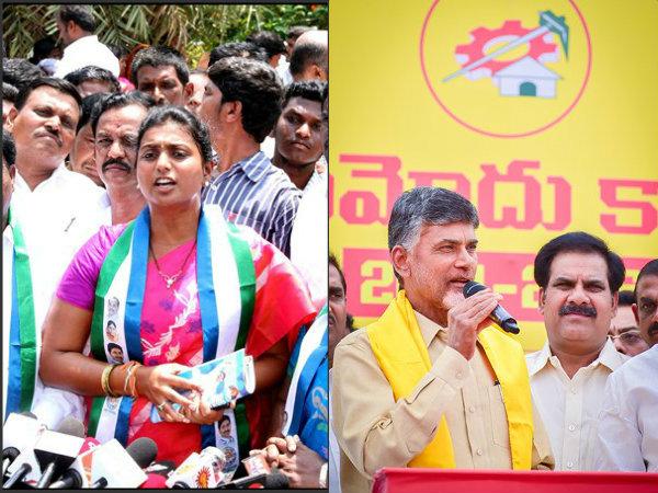 Supreme Courts Shocks Roja Chandrababu
