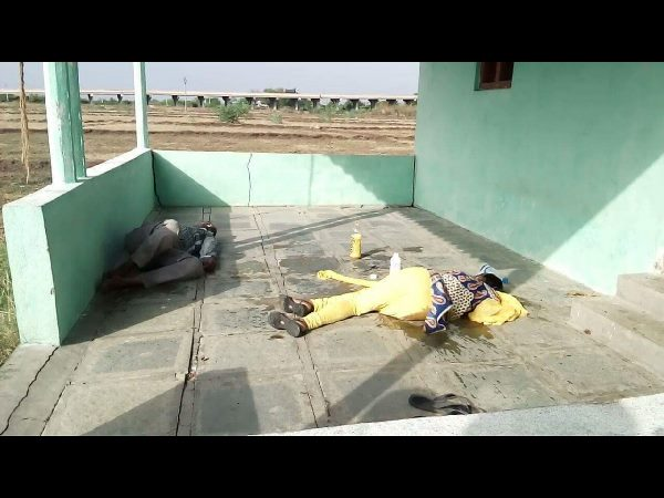 A love couple committed suicide in Peddapalli