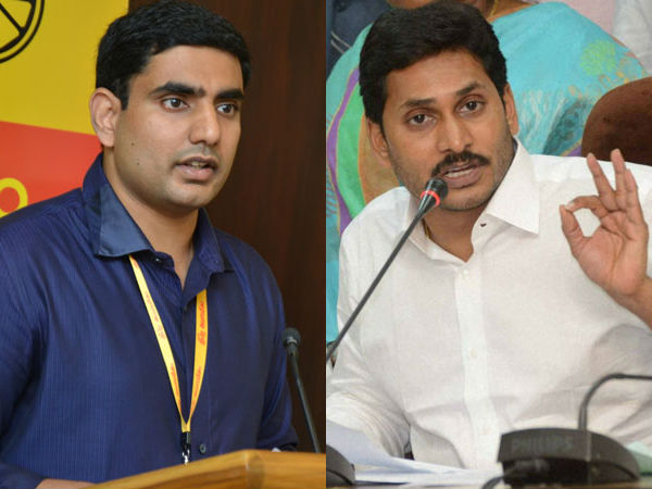 ycp mla hot comments on lokesh