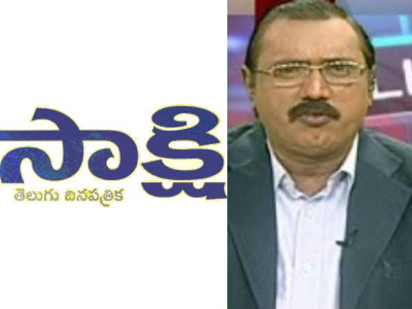 Ksr Live Show To Start Soon In Sakshi Tv