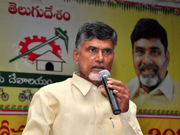 Is TDP cadre unhappy with Chandrababu's Smart Pulse survey?