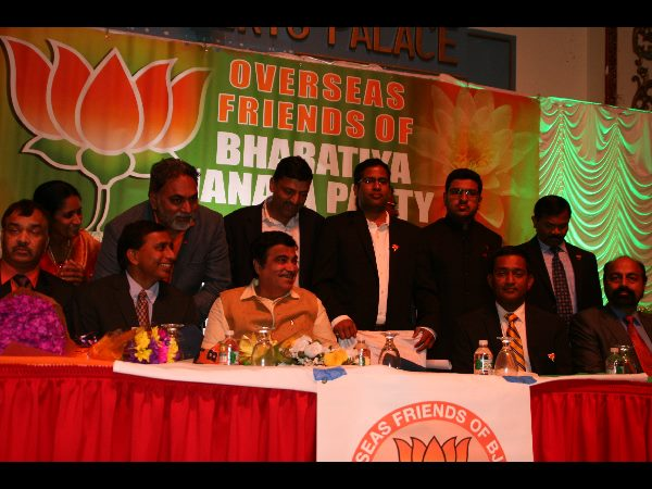 Union Minister Nitin Gadkari Attends Meet And Greet Program In New Jersey
